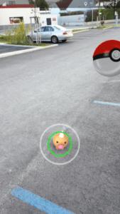 Pokémon Go kombiniert Spielwelt und Realität zu einem erstaunlich echt aussehenden Erlebnis.